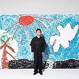 めでたしソング feat.ムロツヨシ / 東京スカパラダイスオーケストラ