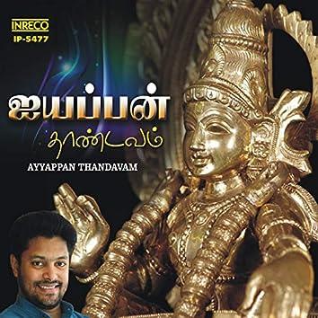 Ayyappan Thandavam