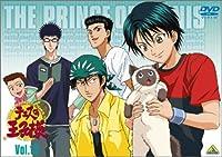 テニスの王子様 Vol.12 [DVD]
