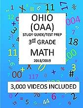 3rd Grade  OHIO  OAA, 2019 MATH, Test Prep:: 3rd Grade OHIO ACHIEVEMENT ASSESSMENT  2019 MATH Test Prep/Study Guide