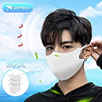 洗える繰り返し使用可能(夏のマスク)