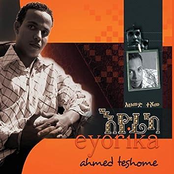 Eyorika (Ethiopian Contemporary Music