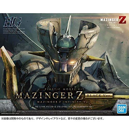 Bandai 1/144 HG Mazinger Z Black Ver. (Mazinger Z Infinity Ver.)