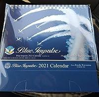 航空自衛隊 ブルーインパルス 卓上カレンダー2021