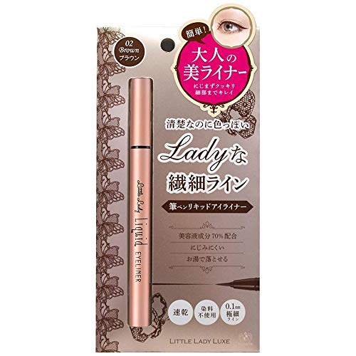 Little Lady Liquid Eyeliner 1- Brown (Harajuku Culture Pack)