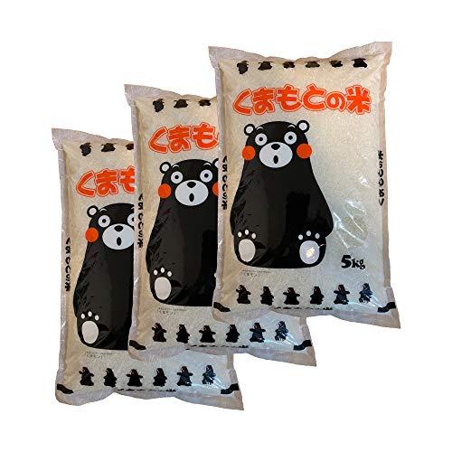 令和2年産 特A 熊本のおいしいお米 ひのひかり 5kg×3 合計15kg 熊本県産 単一原料米100%