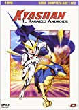 Kyashan Il Ragazzo Androide - Serie Completa #01 (4 Dvd) [Italian Edition] by hiroshi sasagawa
