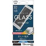 ラスタバナナ Xperia XZ2 Compact SO-05K フィルム 曲面保護 強化ガラス 高光沢 3Dソフトフレーム 角割れしない シルバー エクスペリア XZ2 コンパクト 液晶保護フィルム SG1059XZ2C