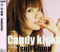 Candy Kicks by Shion Tsuji (2008-11-12)