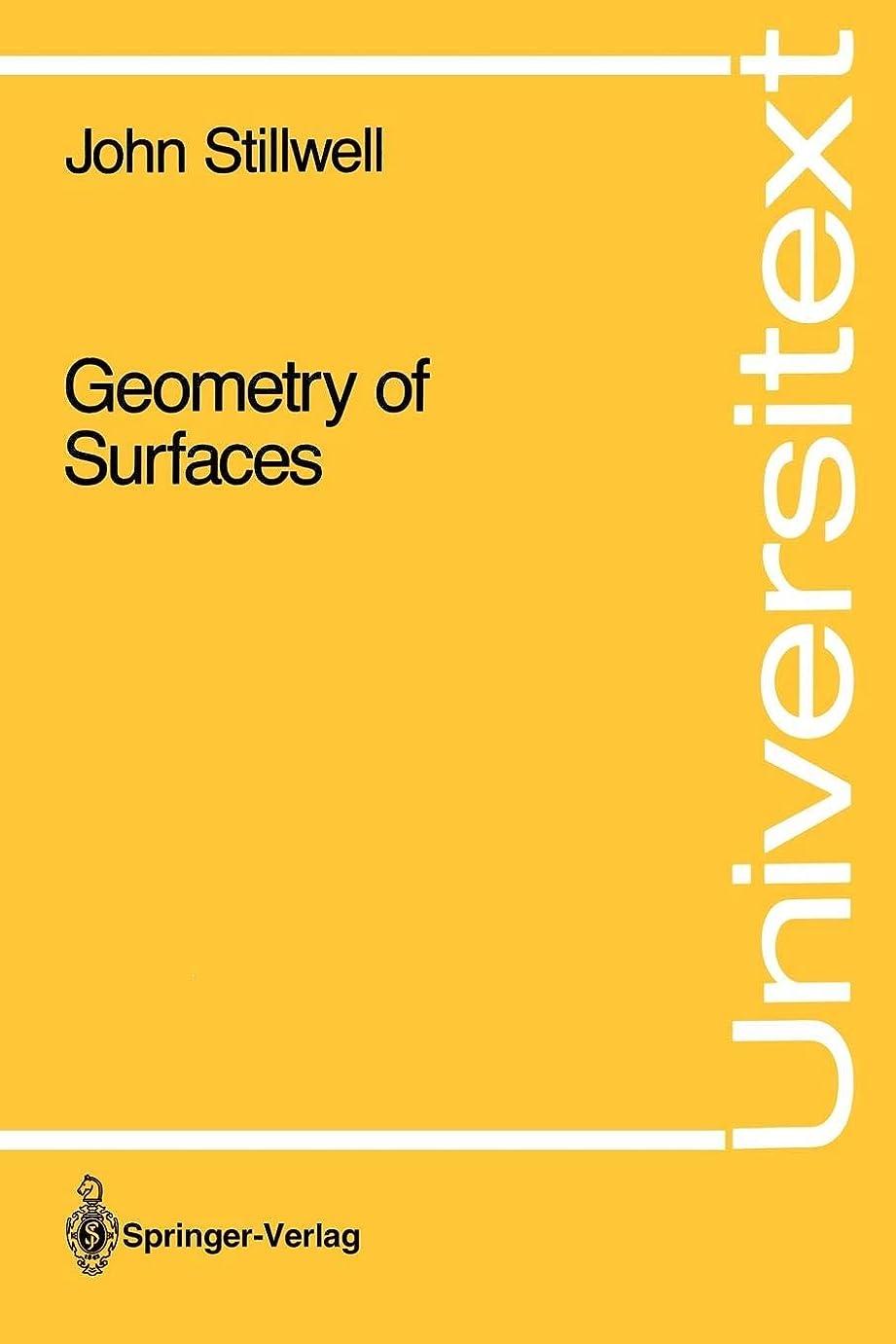 論文ロイヤリティブリークGeometry of Surfaces (Universitext)