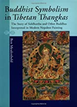 Buddhist Symbolism in Tibetan Thangkas