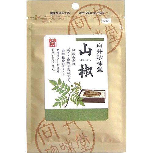 香辛料 (山椒) 5g 【向井】