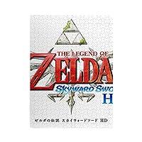 500ピース ゼルダの伝説 木製パズル、楽しいパズル、大人と子供に適した減圧パズル