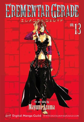 EREMENTAR GERADE Vol. 13 (Shonen Manga) (English Edition)