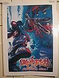 Limp Bizkit–52x 72cm zeigt/Poster