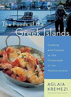 Best greek islands mediterranean cuisine Reviews