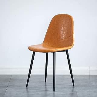 椅子ダイニング、ガーデン椅子モダンシンプルファッションデザインフェイクレザー作り背もたれ人間工学に基づいた椅子サポートビストロオフィスホームルームベッドルームキッチンバレット家具,オレンジ色