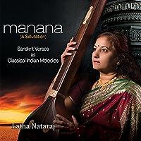 Manana: A Salutation