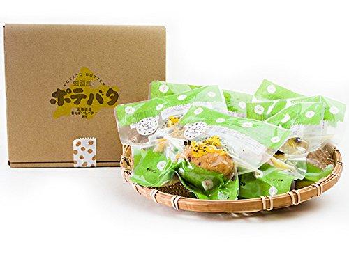 ポテバタ6玉 化粧箱入り(北海道剣淵町産男爵いも)北海道産バター使用 剣淵産ジャガイモ