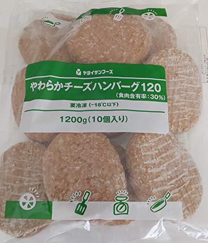 ヤヨイ やわらかチーズハンバーグ 8P(P120g×10個) 業務用 冷凍