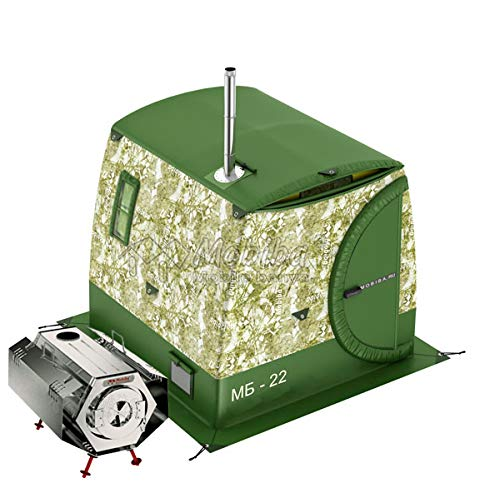 Mobiba Portable All-Season Double-Layered Expedition Tent MB-22М (for Accommodation for 1-2 pers.) + Portable Compact Heater-Stove Prolonged Woodburning Sogra-3'