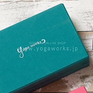 ヨガワークス(Yogaworks) ヨガブロックA ピーコックグリーン YW-E411-C081