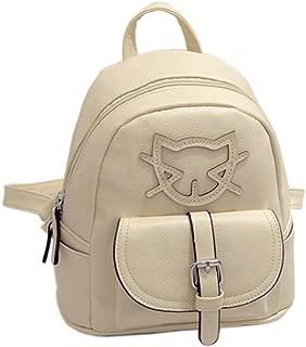 Lovely Cats Beige Toddler Backpack Kindergarten Bag Travel Kids Backpacks Purse