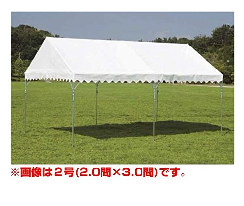 学校/イベント用テント 岸工業 テント ブルドックセーフティー 2号(3.56×5.30m[2.0間×3.0間]) 白
