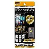 レイ・アウト iPhone6 / iPhone6s フィルム 5H耐衝撃光沢アクリルコートフィルム RT-P9FT/Q1(-)
