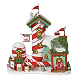 Department 56 North Pole Village Candy Striper Lit Animated Building, 7 Inch, Multicolor
