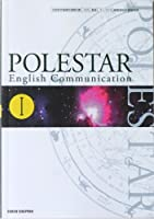 POLESTAR English CommunicationⅠ 文部科学省検定済教科書 数研【コ Ⅰ/316】