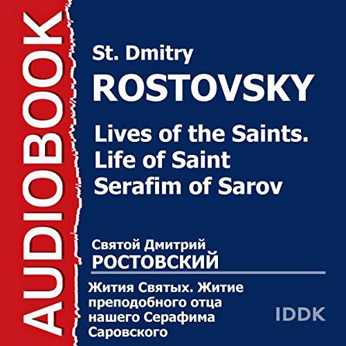 Lives of the Saints: Life of Saint Serafim of Sarov [Russian Edition] cover art