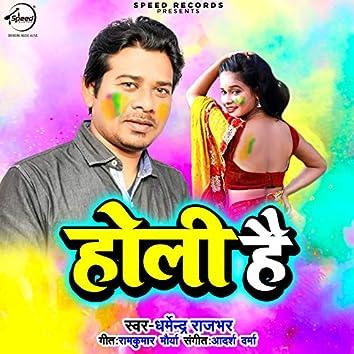 Holi Hai - Single