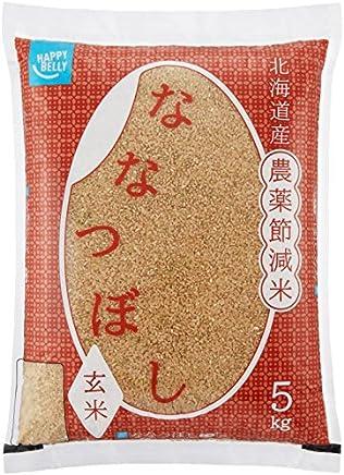 Happy Belly 玄米 北海道産 ななつぼし5kg 平成30年産  農薬節減米 [Amazonブランド]