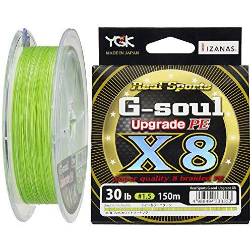 よつあみ(YGK) PEライン 1.5号 30lb 8本 150m Gソウル X8 アップグレード グリーン