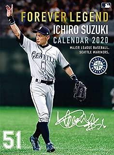 エンスカイ FOREVER LEGEND イチロー 2020年カレンダー