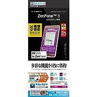 ラスタバナナ ZenFone3 ZE552KL フィルム 衝撃吸収 フルスペック ゼンフォン3 液晶保護フィルム JF817552KL
