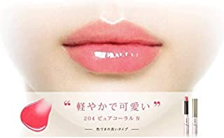 【オペラ(OPERA)】シアーリップカラー (204 ピュアコーラルN)