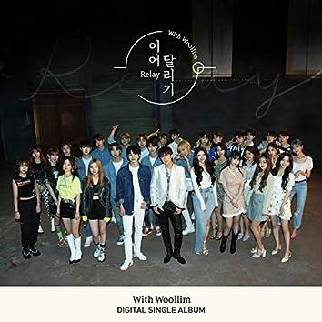 With Woollim 1st Digital Single 'Relay'