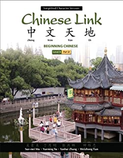 Chinese Link: Beginning Chinese, Simplified Character Version, Level 1/Part 2 (2nd Edition)