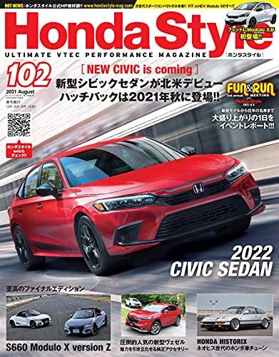 Honda Style (ホンダ スタイル) 2021年8月号 Vol.102
