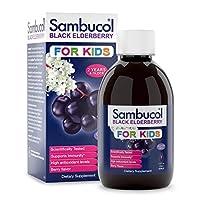 Sambucol ブラックエルダーベリーシロップ 子ども用 ベリー味 230 ml 7 8 fl oz