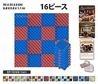 エースパンチ 新しい 16ピースセット青と赤 色の組み合わせ250 x 250 x 30 mm エッグクレート 東京防音 ポリウレタン 吸音材 アコースティックフォーム AP1052