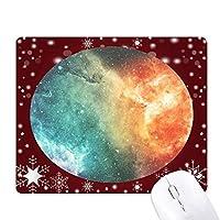 星雲に隣接する小さな青い星雲パターン オフィス用雪ゴムマウスパッド
