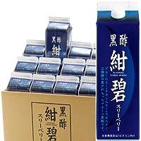 日野製薬 【黒酢紺碧スリーベリー】 12本セット フルーツ黒酢ドリンク(栄養機能食品)