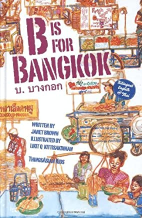 B is for Bangkok by Janet Brown (2011-07-01)