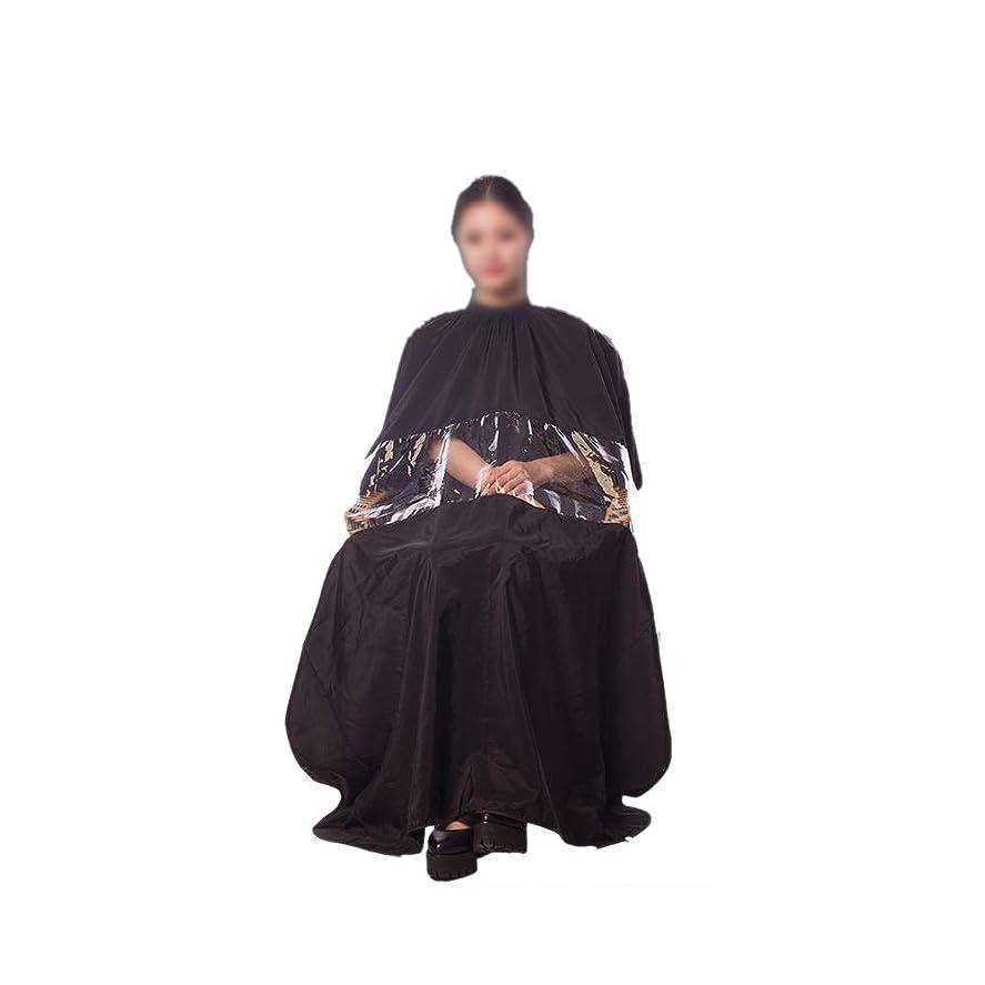 応用生命体ライセンスNekovan 大人のための大広間のヘアカットの布の焦げ付き防止の毛の透明なヘアカットのケープ布 (色 : 黒)