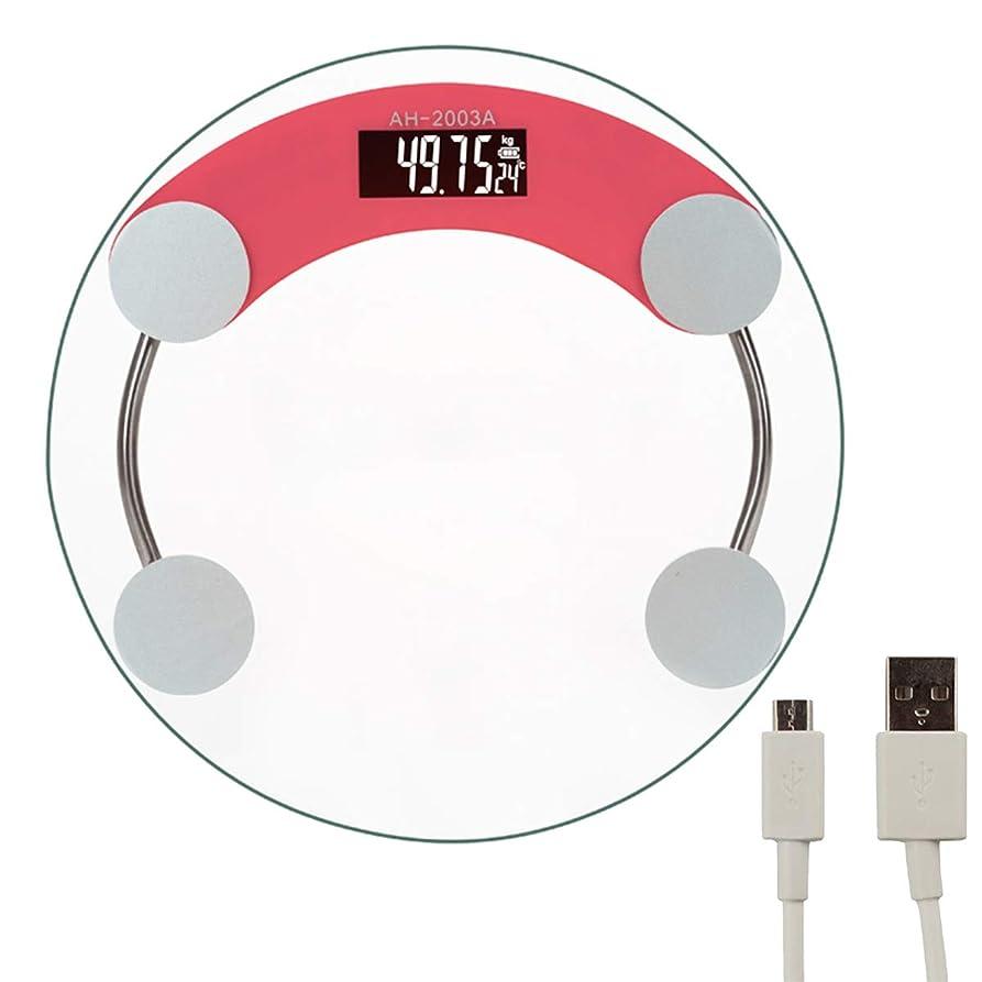 鳴らす要件真っ逆さま体重ウォッチャー体重計超薄型、デジタル超薄型高精度電子体脂肪計、USB充電ケーブル付き,Pink,30cm