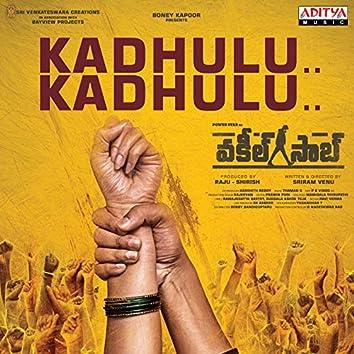 "Kadhulu Kadhulu (From ""Vakeel Saab"")"