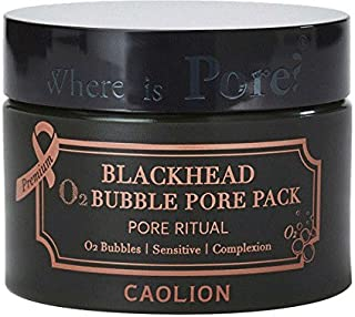 Caolion Blackhead O2 Bubble Pore Pack Premium 50g